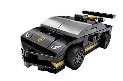 LEGO Lamborghini minibuild - AutoApp