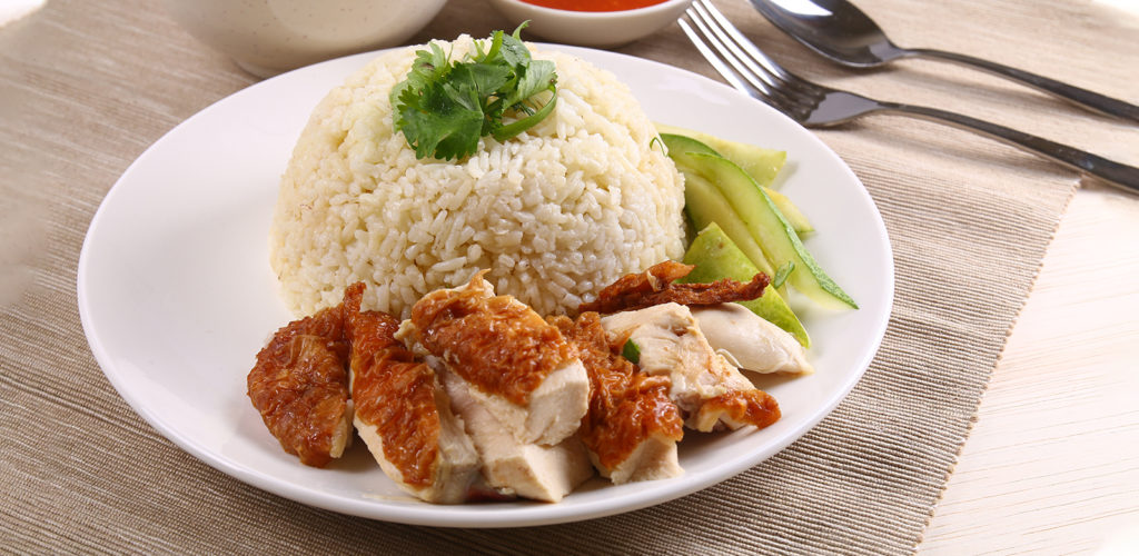 Singapore chicken rice - autoapp